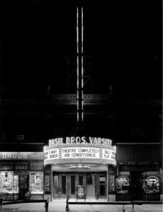 Varsity_Uptown Theater